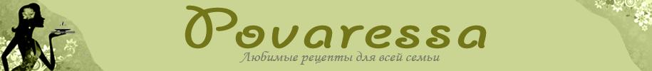Povaressa